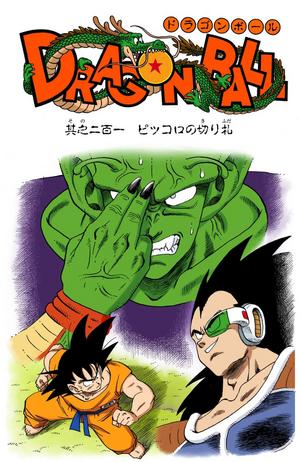 Digital Color Edition title page