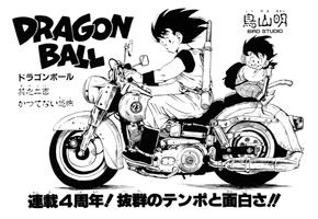 Tankōbon title page
