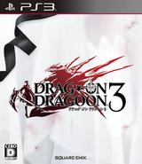 Drakengard 3 - Japan Box Art