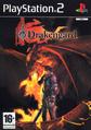 Drakengard - PAL Box Art
