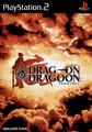 Drakengard - Japan Box Art