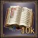Древнейшее знание 10к