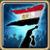 Праздничный флаг Египта.jpg