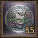 Монета сообщества 55х
