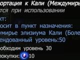 Товары Эштон Кетч