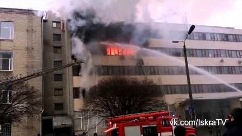 Пожар на Хартроне люди выпадают из окон