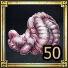 Шелковая железа 50х