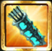 Gwenfara's Ghost Quiver Icon.png