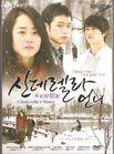CINDERELLA-S-SISTER-KOREAN-DRAMA-8-DVDs-w-English-Subtitles-cover