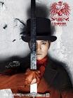 Kim Dong Wan10