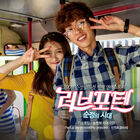 Love For Ten - Generation of Youth OST Part4
