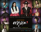 Arang and the Magistrate18