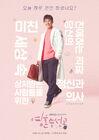 Fix You-KBS2-2020-01