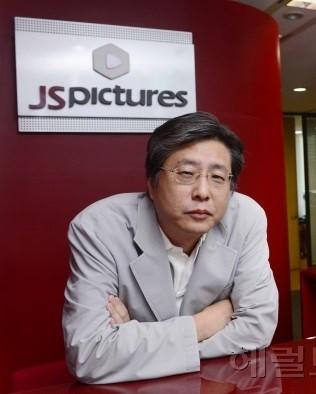 Lee Jin Suk