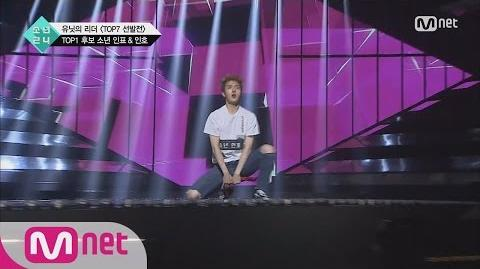 -BOYS24- Eye catching and attractive Performance 'Boy In Pyo' @TOP7 Selection 20160618 EP.01