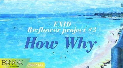 EXID(이엑스아이디) Re flower 3