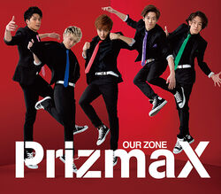 PrizmaX . Our zone.jpg