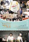 Sweet Temptation-Naver TV-2015-05