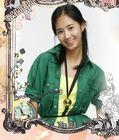 Kwon Yu Ri