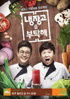 Please Take Care of My Refrigerator-2014-2
