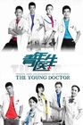 The Young Doctor