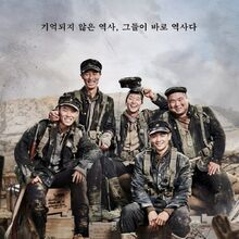 The Battle of Jangsari-2019-04.jpeg