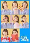 Yumi's Cells-TVING-2021-05