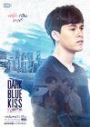 Dark Blue Kiss-8