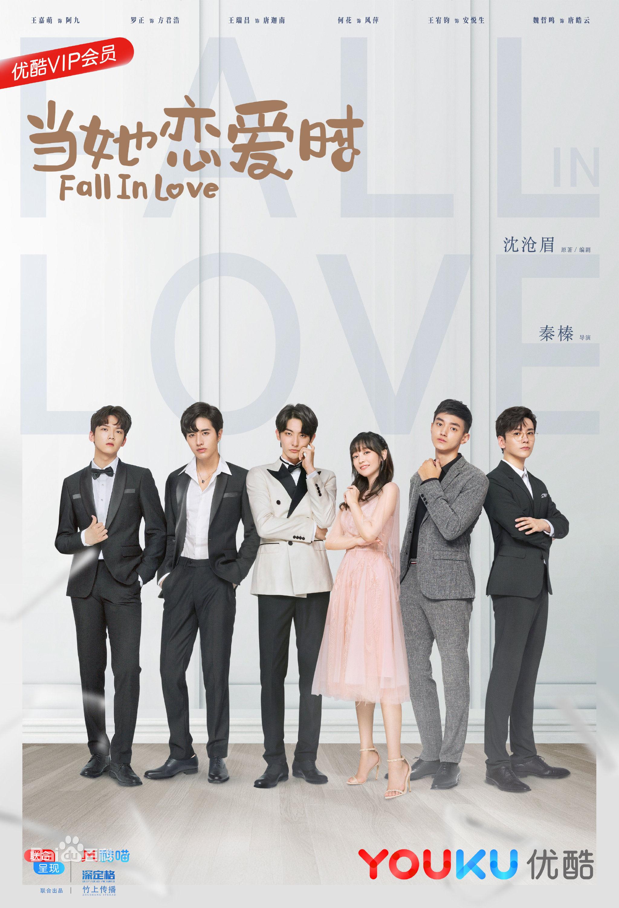 Fall in Love (2019)