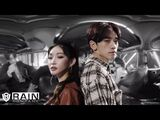 RAIN (비) - WHY DON'T WE (Feat