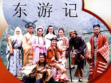 Legend of the Eight Immortals