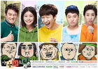 The Sound of Heart-KBS2-2016-001