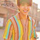 Choi Jong Hoon (1990)20