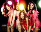 Miss-A 1426606542 missa1