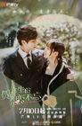 Unforgettable Love-2