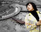Air City-MBC-2007-5