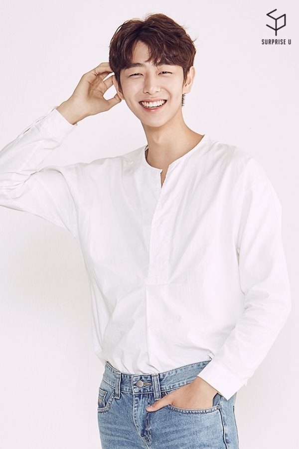 Eun Hae Sung