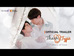 TharnType 2 - Official Trailer
