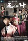 The King And I2