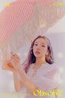 Baek A Yeon 11