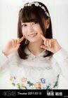 Hiwatashi Yui08