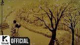 MV 20 Years of Age(스무살), Boramiyu(보라미유) Spring Chirstmas(봄날 크리스마스) (Guitar