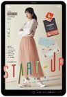 Start-Up-tvN-2020-04