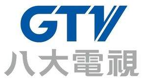 GTVLogo.jpg