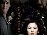 Hwang Jin Yi (Película)