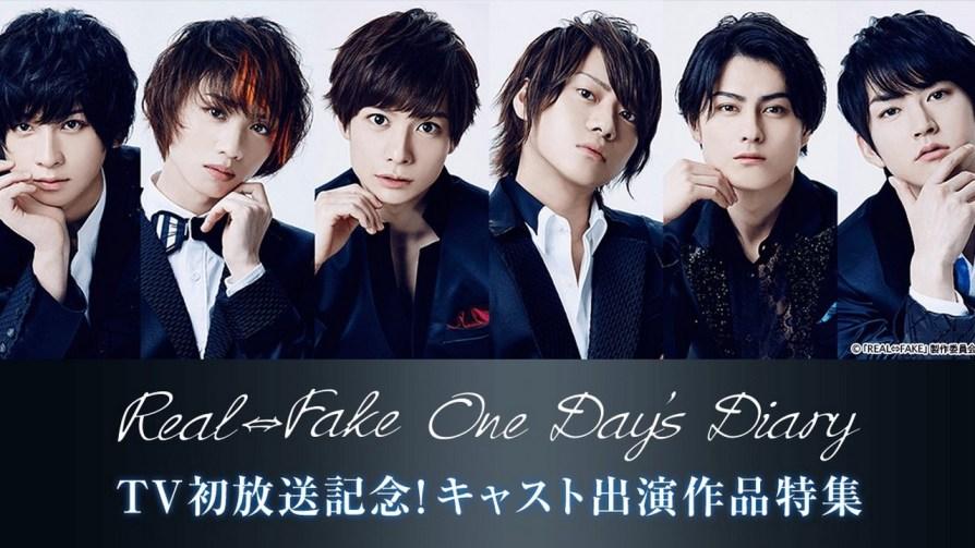 REAL⇔FAKE Supinofu Dorama ~ One Day's Diary ~