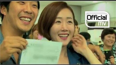 STAR(별) SO CUTE(귀여워) (with 10cm) MV