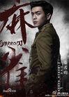 Sparrow-HunanTV-201609