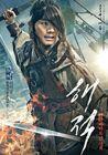 The Pirates2014-4