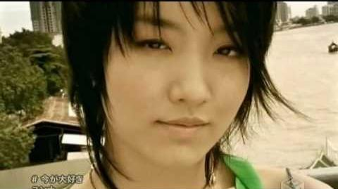 Younha - Ima ga Daisuki